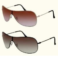 Buy cheap Sunglasses Fashion (S-7048) from wholesalers