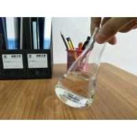 Colourless Or Yellowish Chemical Sodium Methylate Solution Chemical Additive Manufactures