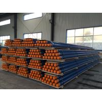 50mm 60mm 76mm 89mm DTH drill tubes Manufactures