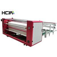 China 1700mm Textile Sublimation Heat Transfer Printing Machine Automatic Wide Format on sale