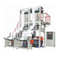 LDPE/HDPE LC-SJ55-FM700 DOUBLE HEAD FILM BLOWING MACHINE Manufactures