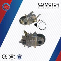 battery electric auto rickshaw spare parts brushless dc motor kit Manufactures