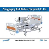 Buy cheap Leaving Bed Electric Hospital Bed With 3 Functions For Elderly With Chair from wholesalers
