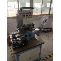 Quality High Speed Super Ultrasonic Label Cutting Machine / Label Die Cutter for sale