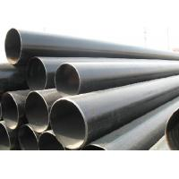 1.1191 CK45 Seamless Steel Tube Din 17200 standard 5m - 12m Length