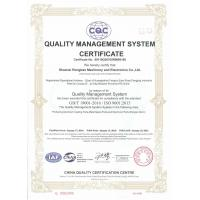 Shaanxi Rongbao Machinery and Electronics Co.,Ltd. Certifications