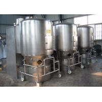 Lab Use Pharmaceutical Fluid Bed Dryer Batch Type With Pulse Bag Filter Manufactures