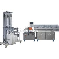 Buy cheap Stainless Steel high speed multi-cutters paper drinking straw making machine from wholesalers