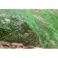 NACCO System Rockfall Protection Netting Plastic Coated steel Wire Rope mesh Manufactures