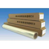 China Eco-solvent Transparent Backlit Film on sale
