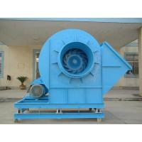 China Industriral blower,industrial fan,customized Industriral blower aluminum material or stainless steel material