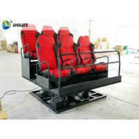 Cheap 5D 7D XD Theater System Amusement Rides ,  Motion Seat Theater Simulator for sale