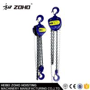 European Machinery Standard Manual Chain Hoist, Chain Blocks HSZ-KII, Hand Drive Chain Hoists Supplier Manufactures