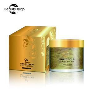 Beauty Cosmetics 24 Karat Gold Co2 Face Mask For Skin Care OEM / ODM