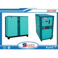 50HP R410A Portable Water Chillers Industrial Energy Saving One Year Warranty Manufactures