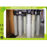 Microelectronics Refrigerant Gas R23 HFC23 Colorless and Clear Manufactures