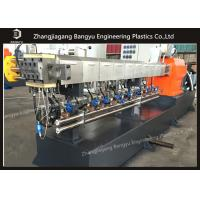Recycled PA Plastic Granules Making Machine With 300-500kg/H Capacity Manufactures