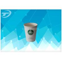 China Disposable Double Wall Paper Cups For Hot Drinks Customized Printing on sale