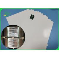 Buy cheap 170gsm 180gsm 250gsm C2S Glossy Coated Paper FSC Certified For Product Bronchue from wholesalers