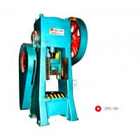 Single Point  Punch Press Machine , 160T Hydraulic Metal Press Machine Closed Die Forging Process Manufactures