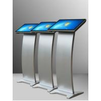 21.5 inch free standing capacitive interactive touch screen kiosk Manufactures