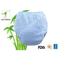 Machine Wash Cloth Diaper Training Pants , Reusable Training Pants For Toddlers Manufactures