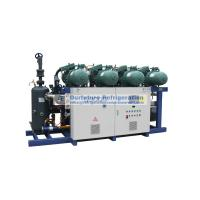 Cheap Cold room screw compressor unit for fuit and vegetable, R404a, Bitzer compressor for sale