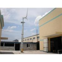 House use 5KW wind turbine generator( pitch controll) Manufactures