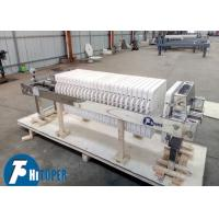 Solid Liquid Separation Stainless Steel Filter Press For Food Processing Industry Manufactures