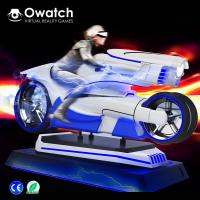 Earn money VR Business Machine 9D VR Motorcycle game with 3dof motion virtual reality motorcycle ride Manufactures