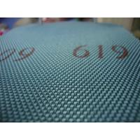 Buy cheap 1680D oxford fabric two ton ULY coating from wholesalers