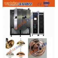 Decorative PVD Plating Plant Vacuum, PVD Coating Equipment For Commercial Metal Lighting Manufactures