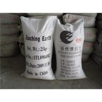 Acid Activated Bentonite Clay for Oil Recycling Manufactures