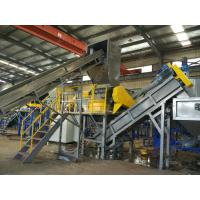 High Automatic Plastic Washing Recycling Machine , 1500 Kg / H Plastic Bag Recycling Machine Line Manufactures