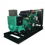 China Diesel Generator 500KVA Yuchai Engine Powered Generator Cheap Price Genset Manufactures