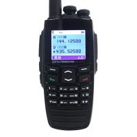 IP67 Intrinsically Safe Cell Phone, Digital Intrinsically Safe Mobile Phone Manufactures