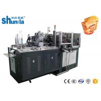 China Chinese Food Box Easy Take Away Paper Bowl Making Machine 380V / 220V on sale