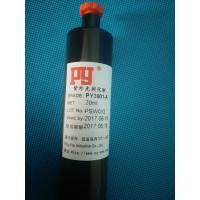30CC SMT Solder Paste UV Curing Adhesive For Computer Repair / Transportation Manufactures