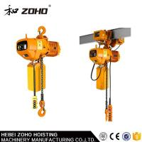 factory price Electric Chain Hoist Manufactures