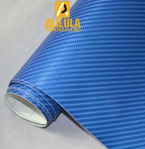 China 4D Gloss Peal Blue Carbon Fiber Sticker Decal Car Vinyl Wrap Air Release on sale