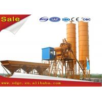 Cheap Skip Type 40m3/H RMC Cement Concrete Batching Plant Station Steel Material for sale