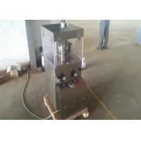 9 Station Pharmaceutical Tablet Press Machine With Round Oval-shaped Irregular Shape Mould Manufactures