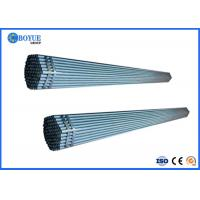 ASTM 37Mn 34Mn2V 30CrMo 35CrMo Seamless Steel/ Cold RolledHot Dip Galvanized Tube Manufactures