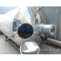 Double Jacketed Stainless Steel Mixing Tank 500 Gallon Steam Heating Mixing Tank (SUS304 or S. S. 316L) Manufactures