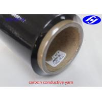 20D Blended Anti Static Fabric Carbon Composite Conductive Polymer Nylon Filament Manufactures