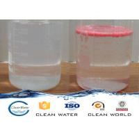 55295-98-2 light-color sticky liquid Water Decoloring Agent waste water color reducing agent Manufactures