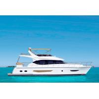 Buy cheap 6kw Generator 55 Feet Sport Motor Yachts With Fiberglass And Alloy Material from wholesalers