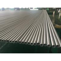 Stainless Steel Seamless Tube (Hot Finished), 100% Eddy Current Test & Hydrostatic Test, Solid / Bright Annealed Manufactures