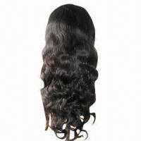 Buy cheap 20-inch Long 2# Color Natural Wave 100% Indian Remy Hair Lace Front Wig in Stock from wholesalers