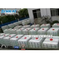 Cheap BWD-01 Retention Agent Resin Color Removal Cod Chemicals For water treatment for sale